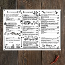 Шаблон дизайна меню  бара, кафе А3. печать меню на крафт бумаге