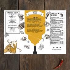 Шаблон дизайна меню пивного ресторана, паба А3
