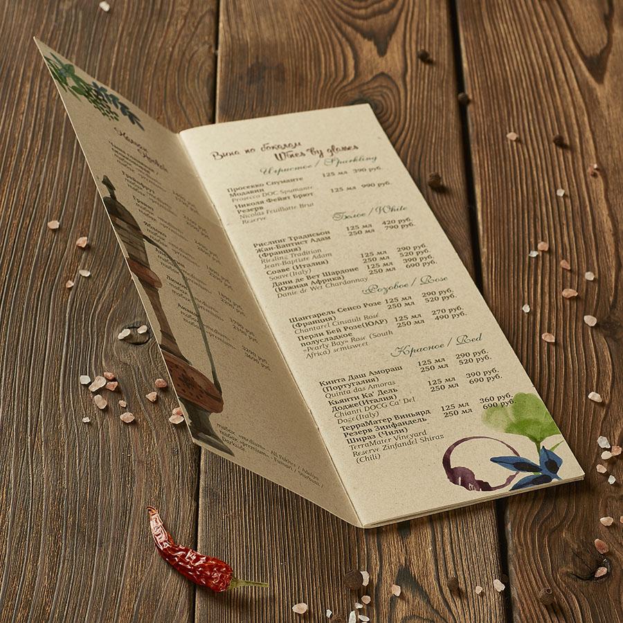 Печать меню на скрепке, крафт бумага.  105х297мм