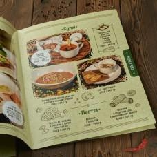 Печать Большое меню для ресторана 300х420 мм