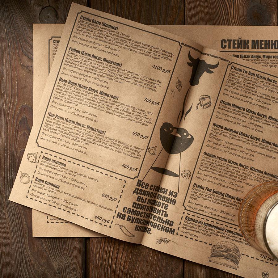 Стейк меню на крафт бумаге. Срочная печать меню. Плейсмет на стол А3. Меню на крафтовой бумаге
