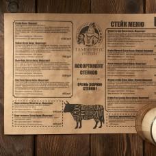 Стейк меню на крафт бумаге. Плейсмет на стол А3