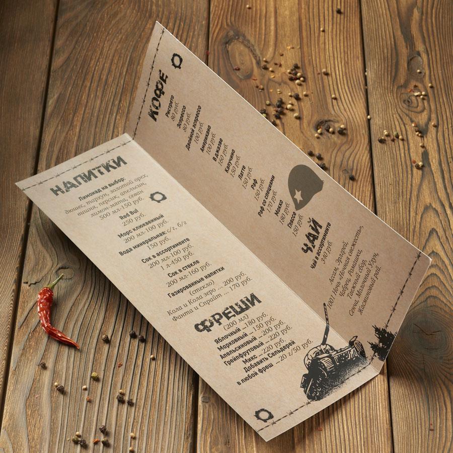 Печать меню барной карты на крафт бумаге. Винная карта меню 105х297мм