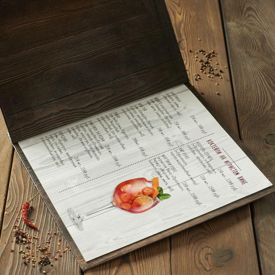 Папки меню  нестандарт от А4 кашированный картон на болтах. Обложка меню