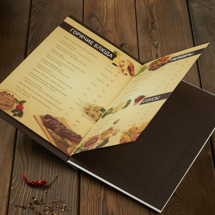 Папки меню  А4 кашированный картон на болтах. Обложка меню