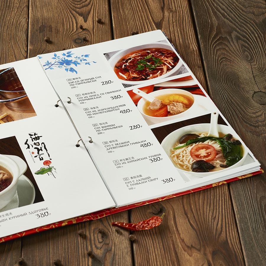 Папка меню на разжимных кольцах  А4 . Обложка меню