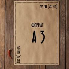 Печать меню на крафте цветное А3 от 10шт, листовое в руки